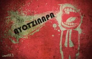 Declaraciones-de-intelectuales-de-la-izquierda-del-caso-Ayotzinapa